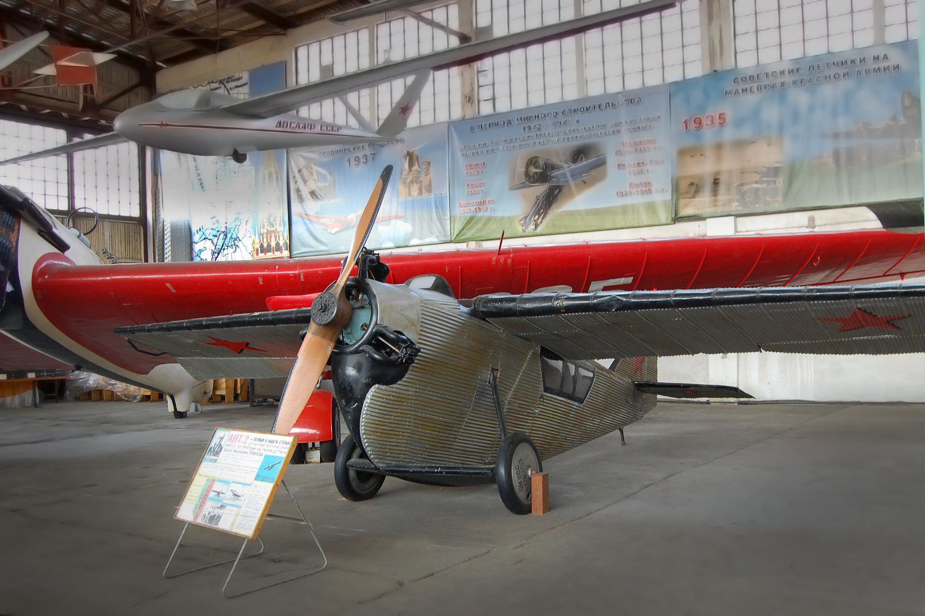АНТ-2, првиот руски авион направен од метал.