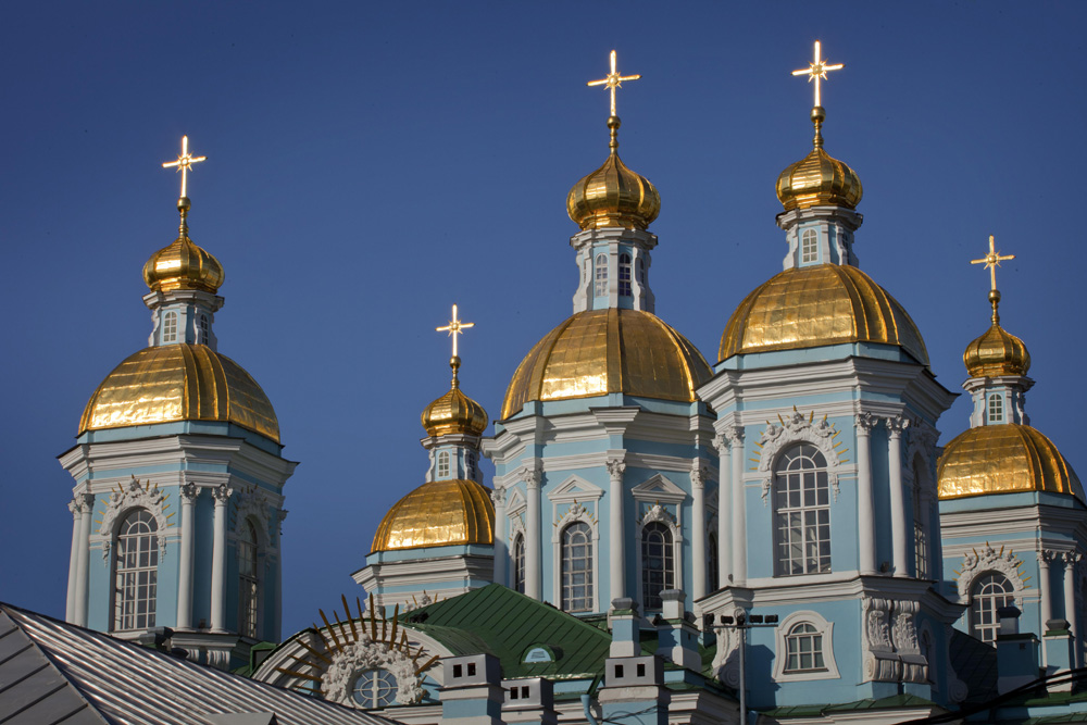 Saint Nicholas Naval Cathedral