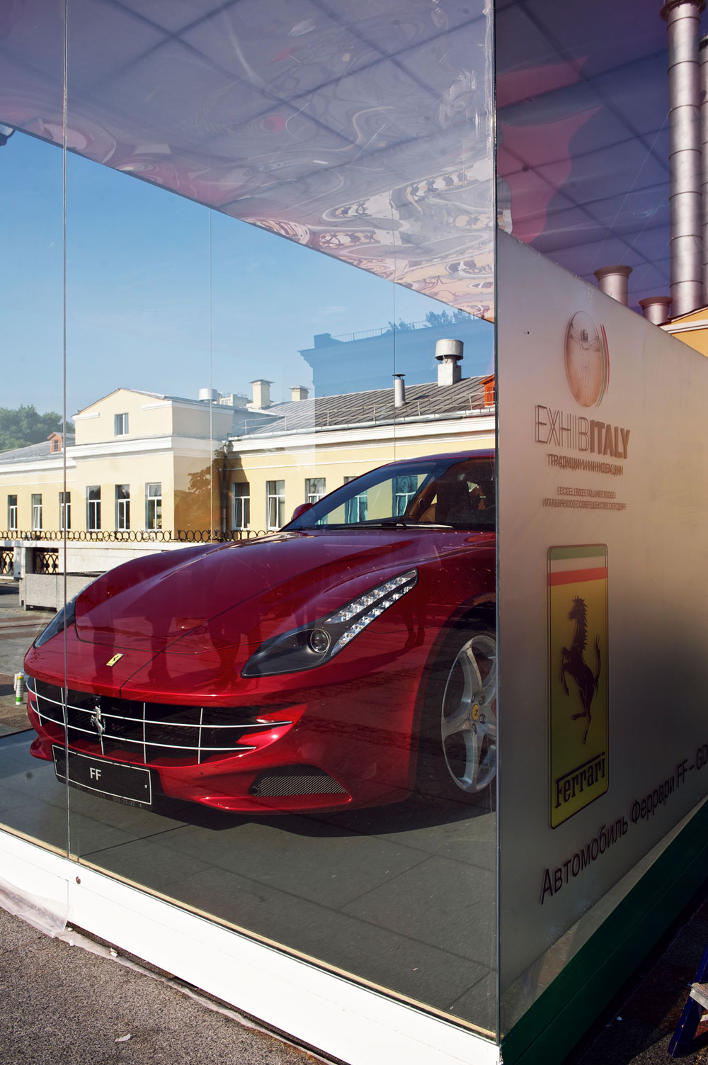 Police detained Maryam and Tamila Dadashev during their attempted purchase at the Moscow motor show of a new Ferrari.