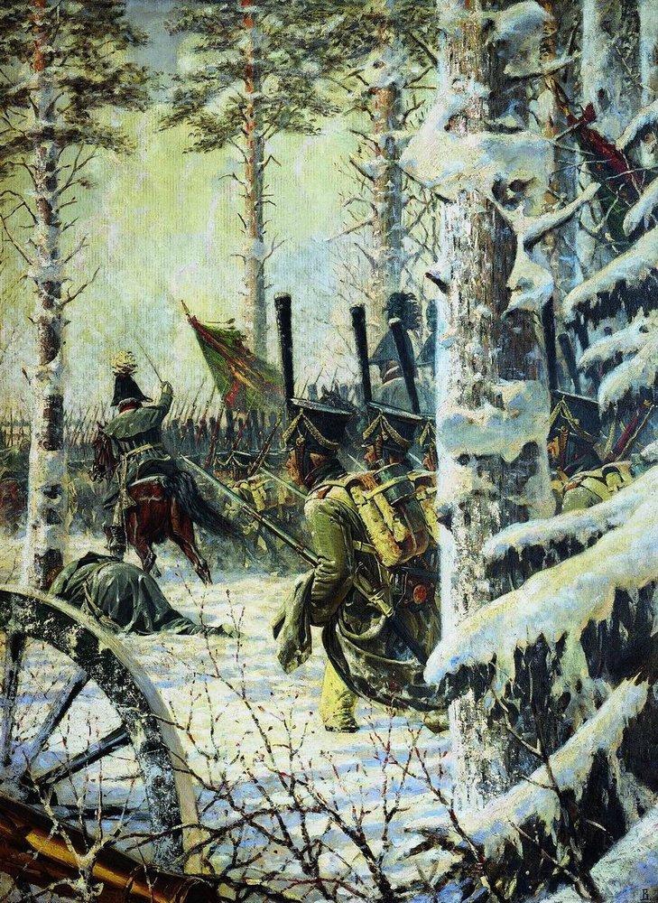 Ataque com a baioneta! Viva! Viva!, 1887-1895.