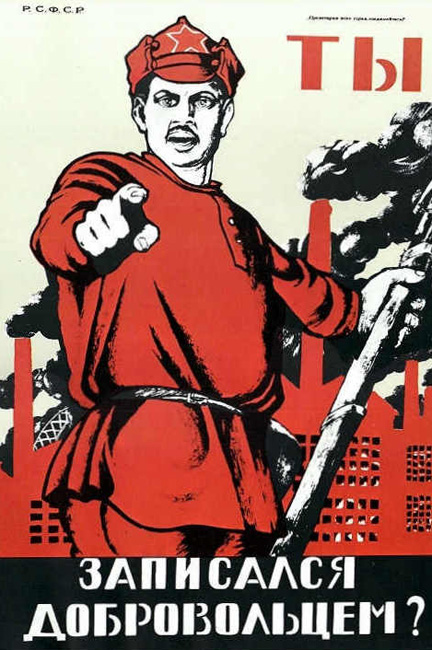 「赤軍に志願したか?」 1920年//ロシアの10月革命の95周年に、ロシアNOWは、ドミトリー・モール(1883~1946)制作のポスターをお見せします。モールは、このジャンルのアートの創設者のうちの一人です