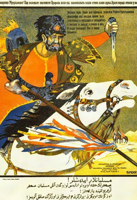 Tovariši muslimani! Svoje stepe ste zavzeli pod zelenim praporjem Preroka ... (dvajseta leta). Ruski ilustrator ni imel formalne umetniške izobrazbe in je začel delati kot amaterski ilustrator leta 1908 pri časopisu Budiljnik (»Budilka«), s katerim je redno sodeloval do leta 1917.