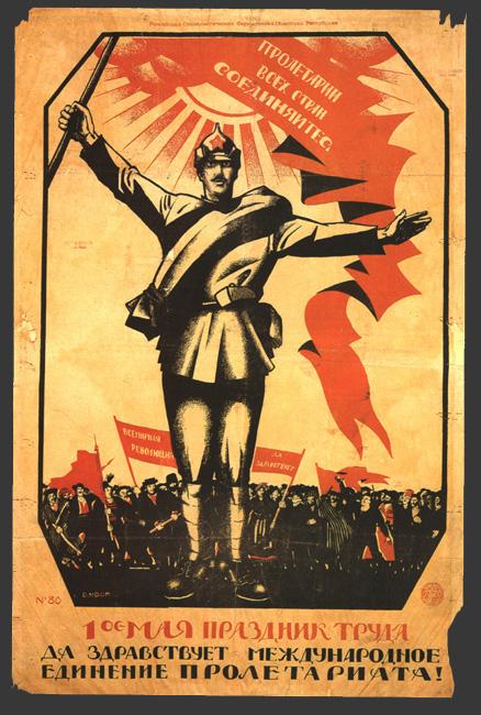 """「我々の無敵の赤軍万歳!」 1938年 // フェアリーの作品で最も有名なのは、プロレスラーのアンドレ・ザ・ジャイアントをモチーフにしたステッカー・キャンペーン""""André the Giant Has a Posse""""(... OBEY ...)とバラク・オバマ米大統領をモチーフにした「HOPE」ポスターである。"""