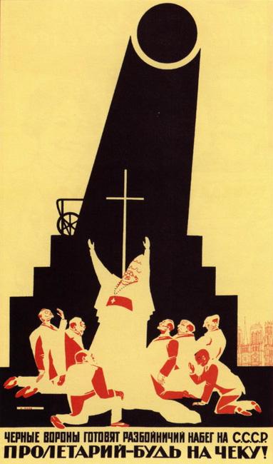 Črne vrane pripravljajo razbojniški napad na ZSSR. Delavec, bodi pozoren! (1920). Črna barva je bila barva preostalega dela risbe ali pa je označevala kapitaliste in duhovščino.