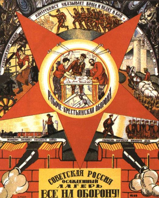 「ソ連を攻撃、略奪しようとするカラスども」 1920年 //黒は絵の輪郭を描くためと、資本家と僧侶の衣服の色として使われた。