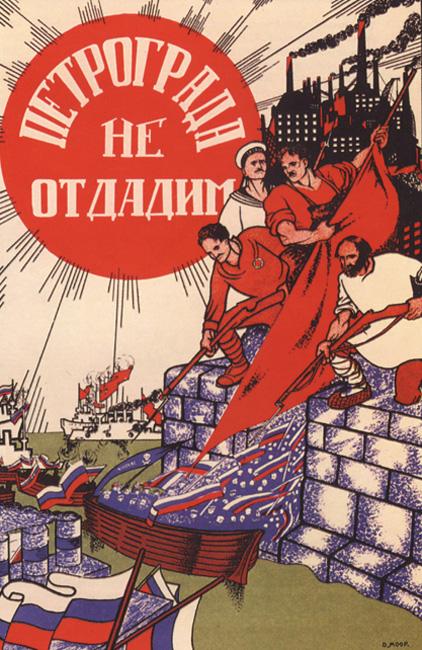 Petrograda ne damo! (1919). Svoja močna sporočila je ustvarjal na kontrastu med nekoč in danes, sovražniki in zavezniki, imperializmom in delavskimi boji.