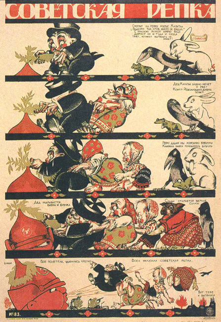 Sovjetska repa (1920). Moorove alegorije so se širile in pridobivale moč, vtis so pustili njegovi kontrasti med nekoč in danes, vsemu temu pa je dodajal preproste slogane, kot je »Smrt svetovnemu imperializmu«.