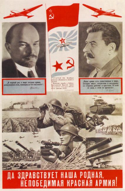 Naj živi naša domača in nepremagljiva Rdeča armada! (1938). Fairey je med drugim znan po plakatu Upanje (Hope), ki je spremljal kampanjo Baracka Obame.