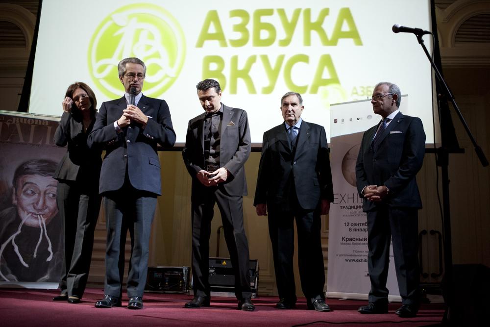 """Il Festival fa parte del programma """"ExhibItaly"""", il progetto pensato per promuovere il meglio del Made in Italy nella Federazione"""