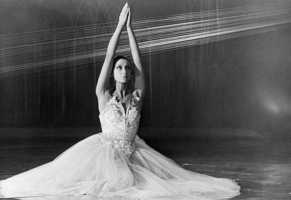 Fragmento de la película 'Bailarina', 1970.