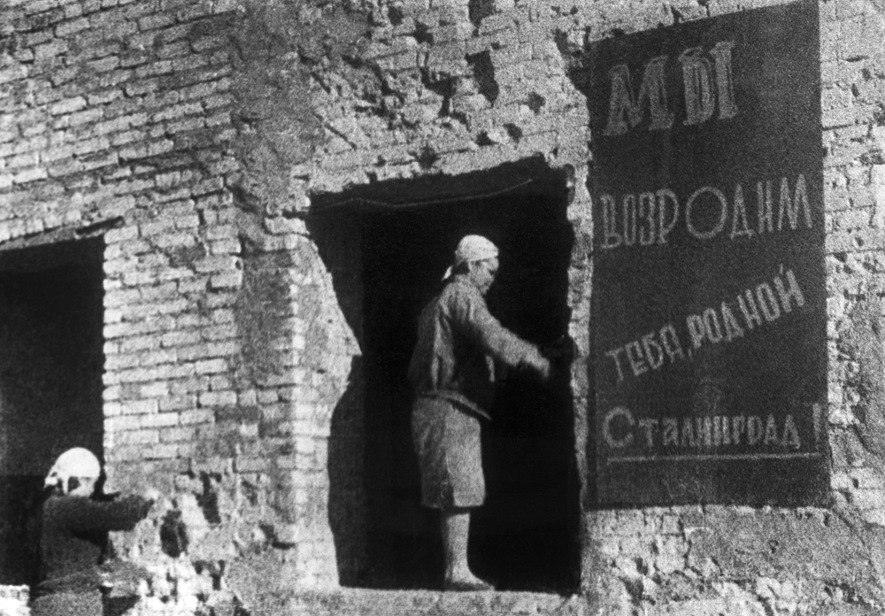 Many archives of the war's time have not survived. We know the names of practically all people who have been awarded for participation in the Stalingrad battle, but very often we don't know any details about what their feats were.