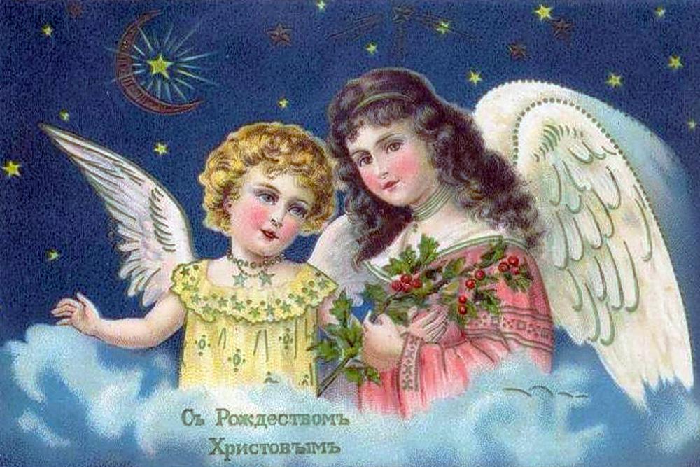 A produção em massa de cartões de Natal também começou na Inglaterra em 1840, quando Sir Henry Cole imprimiu alguns exemplares e distribuiu entre seus amigos.