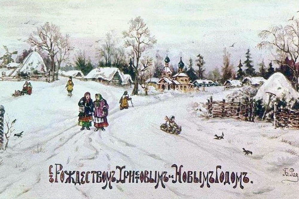Todos os grandes acontecimentos da época eram refletidos em cartões de Natal, incluindo os da Primeira Guerra Mundial.