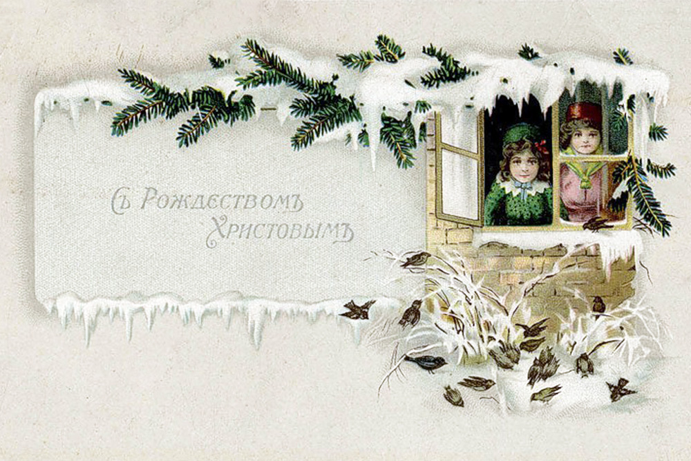 The tradition of sending greetings cards was revived only in 1941 at the onset of the Great Patriotic War.