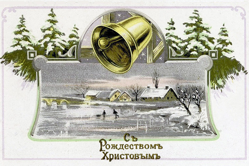 At that time, cards contained only New Year greetings. Christmas cards returned to Russia only 20 years ago.