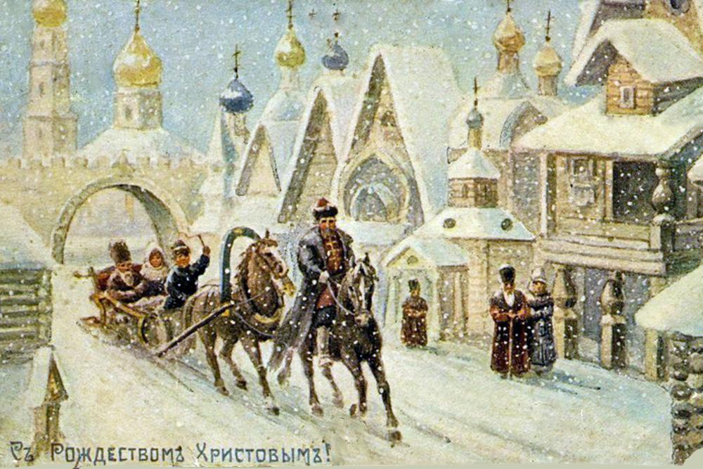 Os primeiros cartões de Natal chegaram da Inglaterra à Rússia na década de 1890.