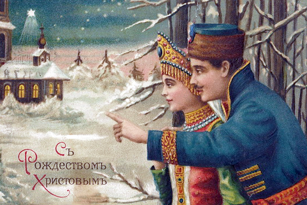 """Merchants bought up cards that were blank inside and wrote """"Merry Christmas"""" in Russian. This increased the cost of the cards, which were only affordable to wealthy people."""