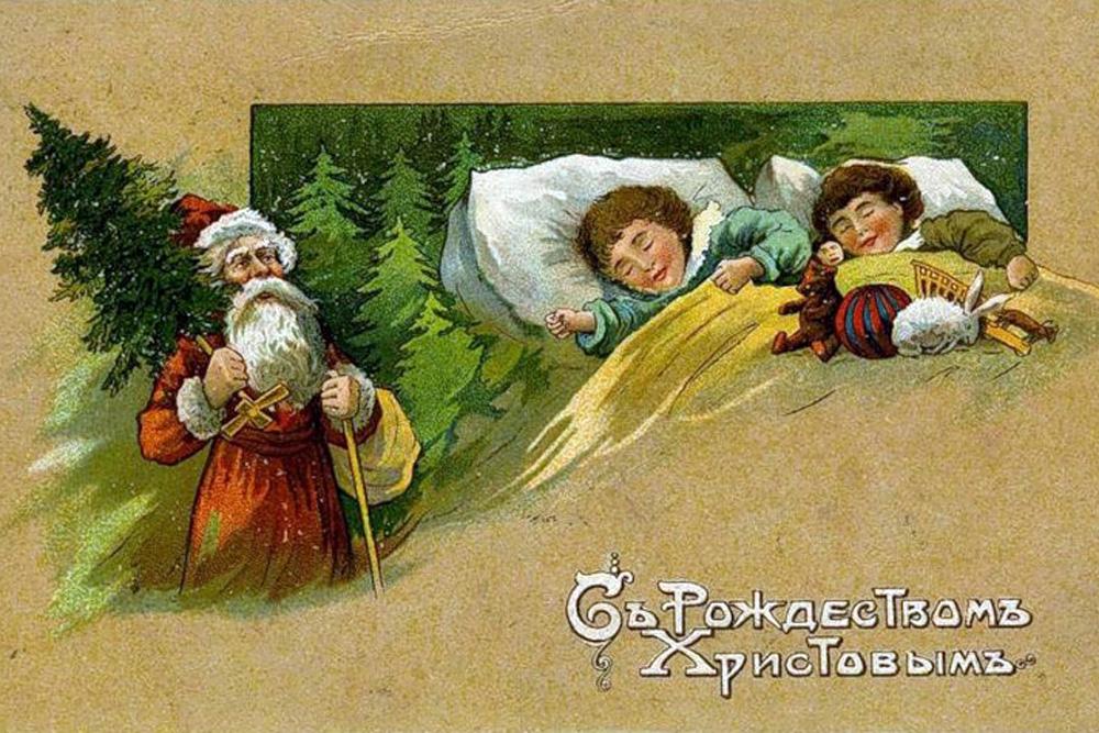 Em 1894, o Ministério do Interior russo permitiu que cartões fossem enviados por correio. No mesmo ano, foram produzidos os primeiras cartões na própria Rússia.
