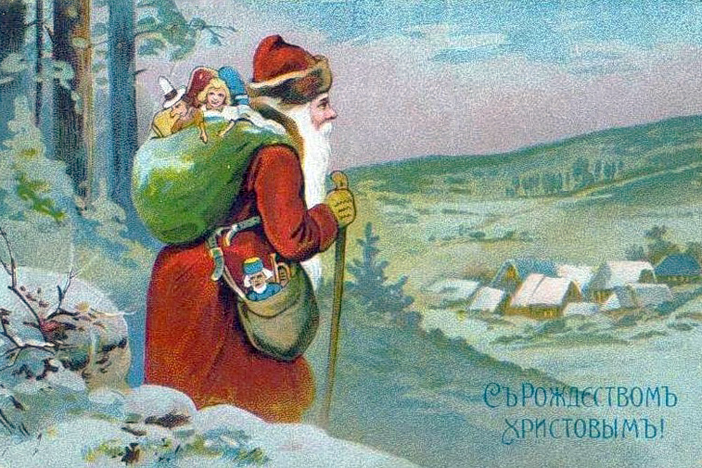 The first Russian Christmas cards were printed for charity by the St. Petersburg Committee of the Red Cross Sisters.
