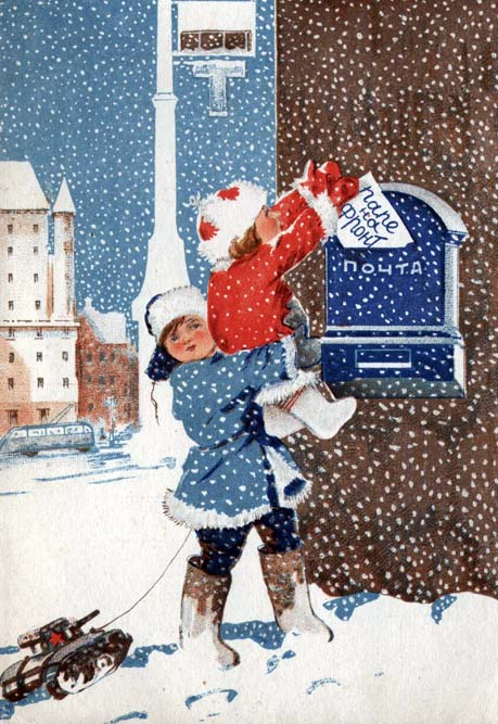 The tradition of sending New Year greetings cards disappeared in Russia at the start of the Civil War in 1917. In 1941, when the Great Patriotic War began, the Soviet government decided to reinstitute the practice to lift the spirits of soldiers and their families.