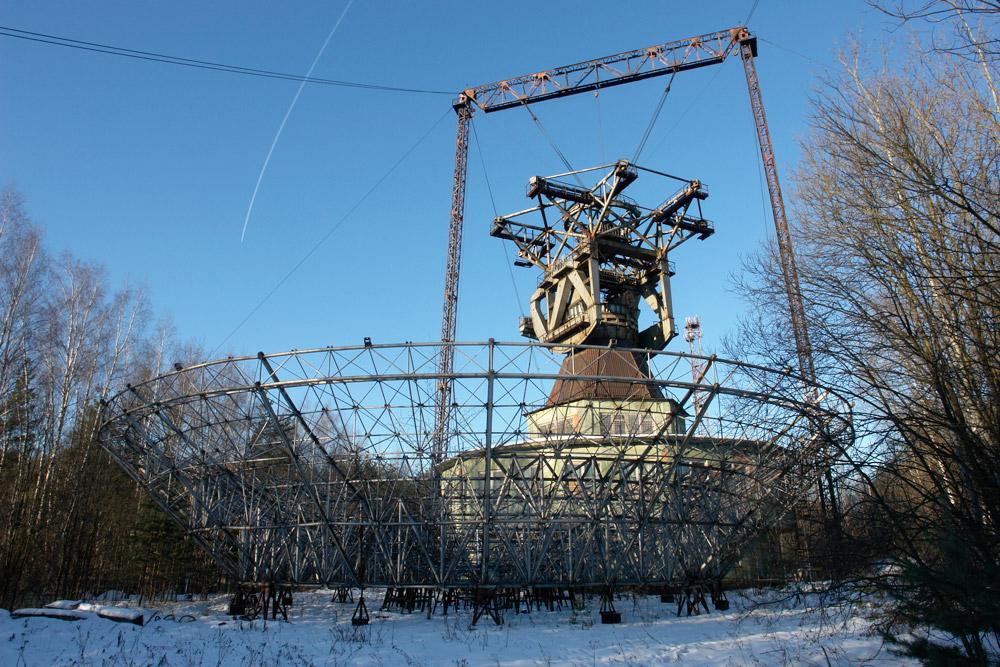 Não foi necessário, porém, destruir esta instalação na região de Moscou. O Exército soviético foi incapaz de concluí-la antes de 1991. Hoje em dia, serve de abrigo para trabalhadores em situação ilegal provenientes da Ásia Central.