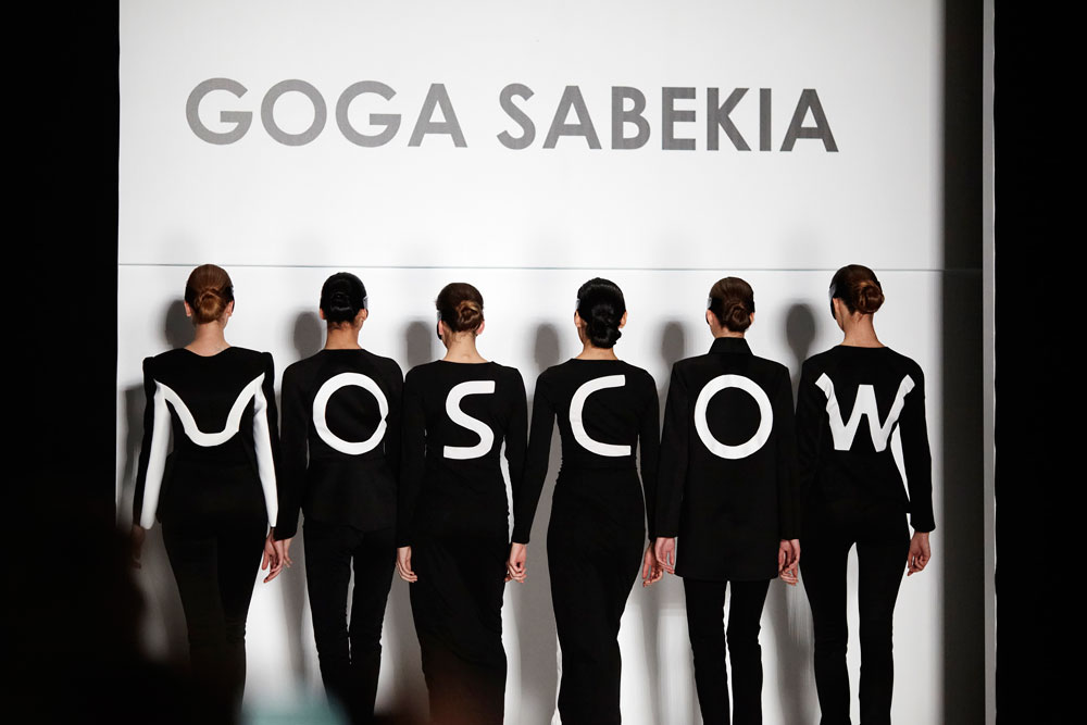"Mercedes-Benz Fashion Week Russia was held in the same format as in its previous seasons and remained Moscow's biggest ""by invitation only"" event."