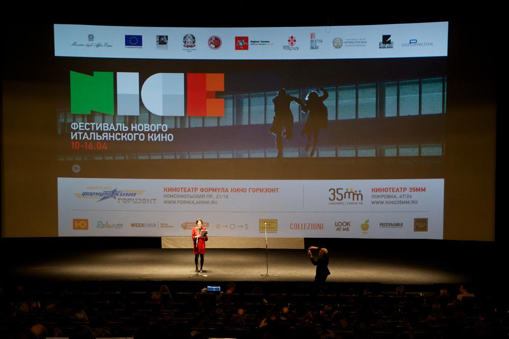 L'apertura del Festival Nice al Cinema 35mm