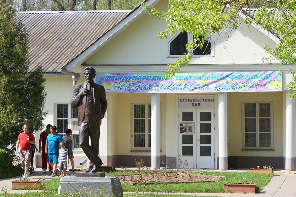1954年に設立されたこの町は、最初から、ロシアの作家にちなんで、チェーホフと命名された。この名は、アントン·チェーホフが住んで、働いていたメリホヴォ邸宅が近いため、選ばれた。