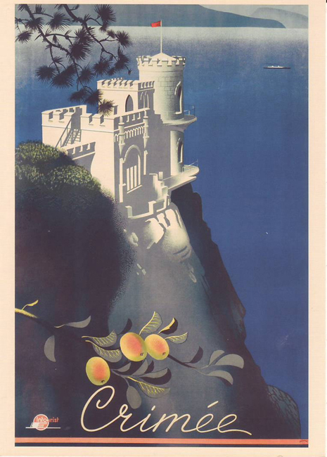 Its strange to think of the USSR of the 1920s and '30s as a place of free travel and one with a burgeoning tourist industry aimed at foreigners. // Crimea, Ukraine, 1935.