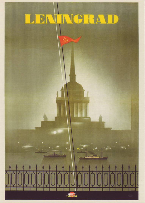 While the USSR's famous Constructivist propaganda posters tell one story, these posters advocating leisure, travel and general fun, tell an altogether different tale. // Leningrad, 1935.