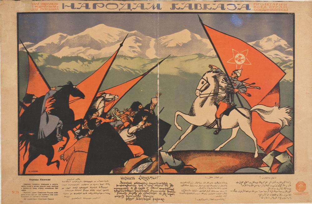 To the peoples of the Caucasus (1920) // Artist: D. Moor. Text in Russian, Georgian, Armenian, Azeri (Arabic script), and Kumyk (Arabic script)
