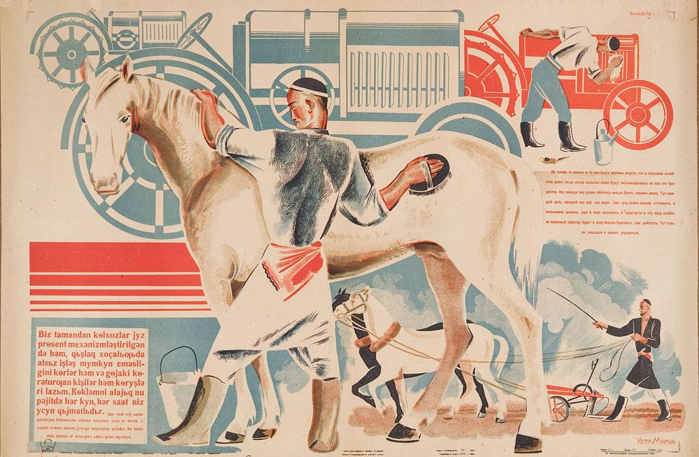 No sada i slijepci vide da čak i kada smo potpuno mehanizirali naše kolhoze, još uvijek nema poljoprivrede bez konja. Na primjer, u proljeće. Svaki sat svakog dana nam je dragocjen. Tek što se zemlja počne topiti, zemljoradnici već moraju u polja. Ali u to vrijeme, traktor će više upadati u brazde nego išta napraviti. Tada vam samo konj može pomoći. (1933.) Autor: Usto-Mumin (Leksandat Nikolajev). Tekst na ruskom i uzbečkom (latinica).