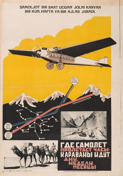 10 Ako avionu trebaju sati, karavanama će trebati dani, tjedni, mjeseci (1930-te)// Autor: A. Stren.  Uzbečki (latinica), i ruski jezik.