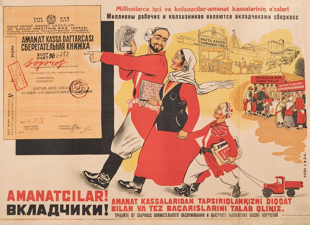 Milijuni radnika i kolhoza imaju svoje račune u Sberkasi! Zatražite dobru i brzu uslugu u Sberkasi (1934.) // Autor: Mihail Rejh. Tekst na ruskom i uzbečkom.