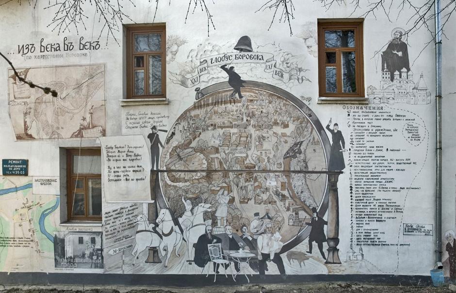 ボロフスク球儀はバスの窓から見ても気づく。フレスコ画には、印、雨どいから水がたまったバケツ、プーシキン、追いかける豚、詩、修道士、さまざまな人物など、詳細な絵や文字が描かれている。球儀のわきに描かれたフレスコ画配置図はいわばガイドだ。球儀が描かれている家は、四方の外壁にフレスコ画がある。