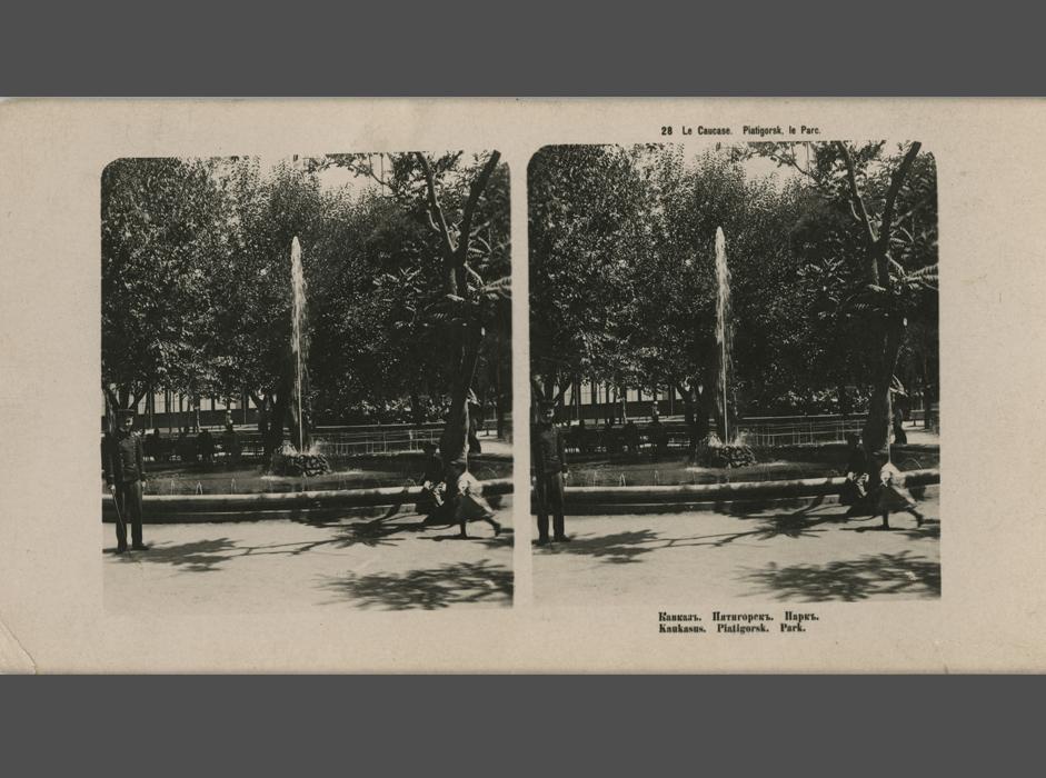 鑑賞方法は、より大きな変化を遂げた。立体鏡をのぞき込む方法では鑑賞者と画像という一対一の鑑賞しか成り立たないのに対し、スクリーンと3D用の特殊メガネを使用することで、集団での鑑賞が可能になったからだ。// 撮影者不明、Neue Photographische Gesellschaft株式会社、ベルリン、シュテグリッツ。カフカス、ピャティゴルスク 公園。1906年、銀塩印画紙