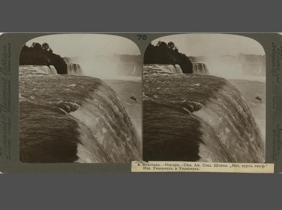 商業的に事業が成功した当初の立体写真は、2つの対立する目的を果たしていた。一方で、立体写真は科学的知識の領域に含まれた。 医学、地理学、天文学やその他の科学分野で、視覚教具として新たな種類の画像を利用することができるようになった。// 撮影者不明、Underwood & Underwood出版社、「初級地理コース」シリーズに所収の、ナイアガラの滝、米国、1900年代、鶏卵紙