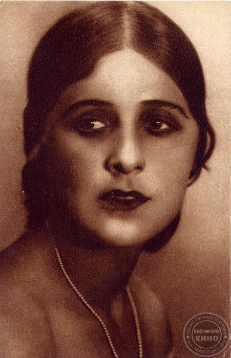 ヴェーラ・マリノフスカヤ(1900 – 1988)、ソ連の無声映画のスター。1925年、プーシキンの作品をもとにした、ユーリー・ジェリャブシュスキー監督の映画「14等官」に出演し、本物のスターになった。 1927年、「メアリー・ピックフォードの接吻」で、無声映画のスターであるメアリー・ピックフォードと共演。1928年、ドイツの映画制作会社「エメルカ」が、カール・グルーネ監督の映画「ワーテルロー」への出演を依頼。ソ連当局にドイツへの渡航の必要性を訴えて出国。その後帰国することはなかった。 1988年にモナコで死去。