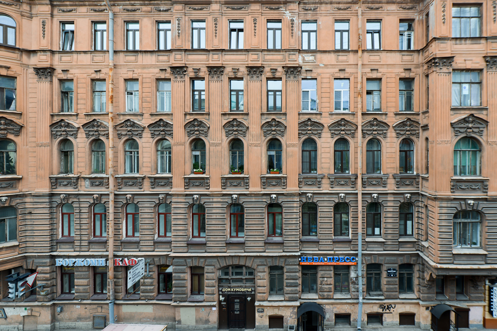 Diese großartigen Bauwerke symbolisieren den einstigen Ruhm des russischen Reiches.
