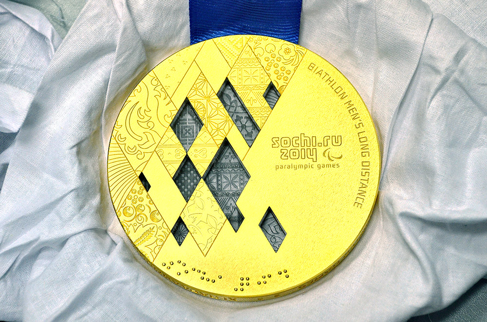 The Paralympic medal looks like this when it's finished.