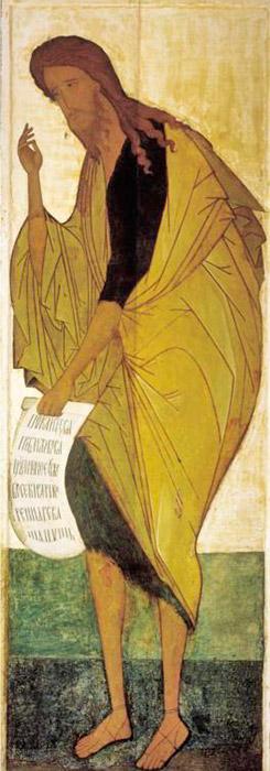 Смирениот монах кој целиот свој живот го посветил на создавање фрески и кон беше почитуван и познат надалеку. Сепак тој беше заборавен од неговите потомци и многу од неговите дела биле изгубени. Дури во почетокот на 20-от век некои експерти можеле со сигурност да кажат кои се негови дела. Во последните години од животот на Андреј Рубољов тој бил монах во манастирот Андроников во Москва. Починал од црната чума на 17 октомври 1428 година. Од страна на Руската Православна Црква е прогласен за светец. / Симнувањето на Исус Христос, 1425 година.