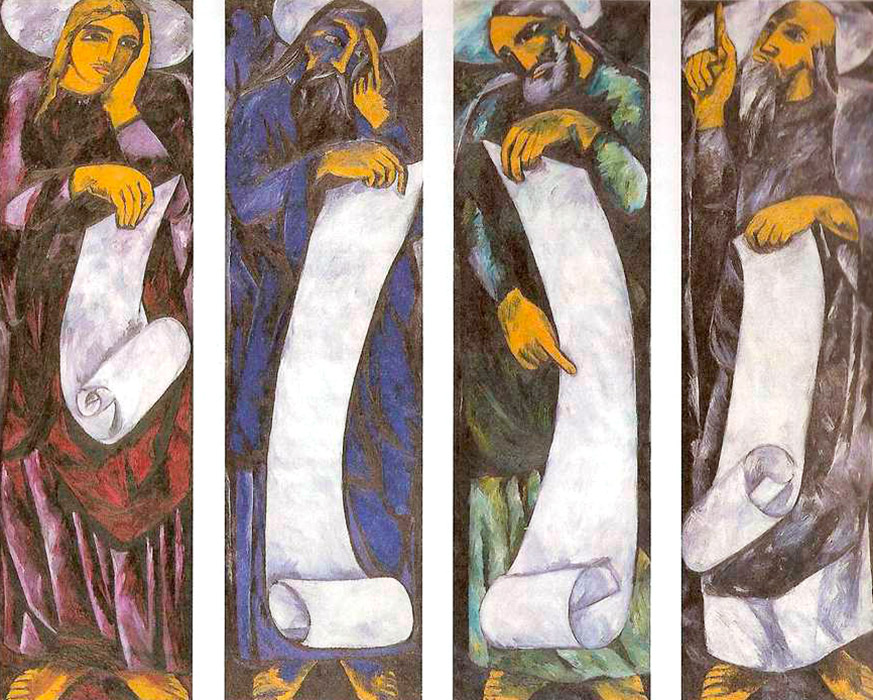 Natalia Goncharova's paintings can be placed in the category of neo-primitivism. They feature flexible expressiveness and decoration. The lines and shapes create a dynamic pattern that is defined by her trademark contrasts. Goncharova avoided the effect of volume and depth, preferring instead graphic techniques. / The evangelists (in four parts), 1911