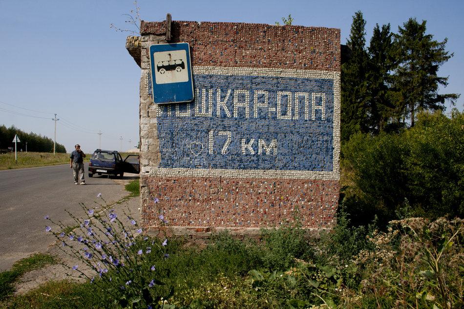 Sve više ljudi seli iz sela u veće gradove, pogotovo u glavni grad, Joškar-Olu.