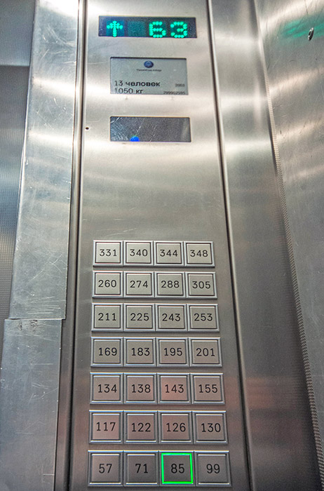 Visitors can use one of five express elevators or take the one thousand seven hundred steps to go up 337 meters. Observation deck visitors get to their destination in 58 seconds.