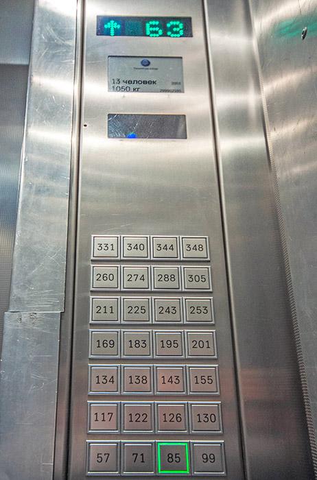 Die Besucher können einen der fünf Express-Aufzüge verwenden oder die eintausendsiebenhundert Treppenstufen hinauf steigen, um die Aussichtsplattform in 337 Meter Höhe zu erreichen. Mit einer Fahrtzeit von 58 Sekunden dürften die Fahrstuhlbenutzer allerdings viel schneller ihr Ziel erreichen.