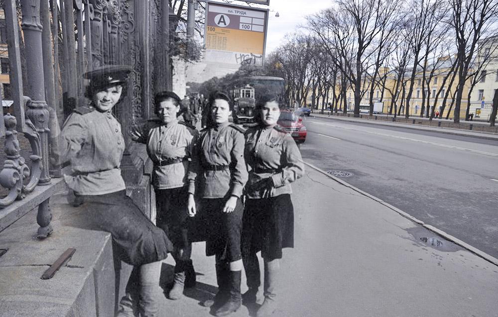 Jóvenes en la avenida Konnogvardeiski.