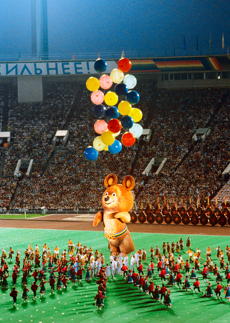 Closing ceremony for XXII Summer Olympic Games. Lenin Central Stadium (Luzhniki), Moscow. 1980.