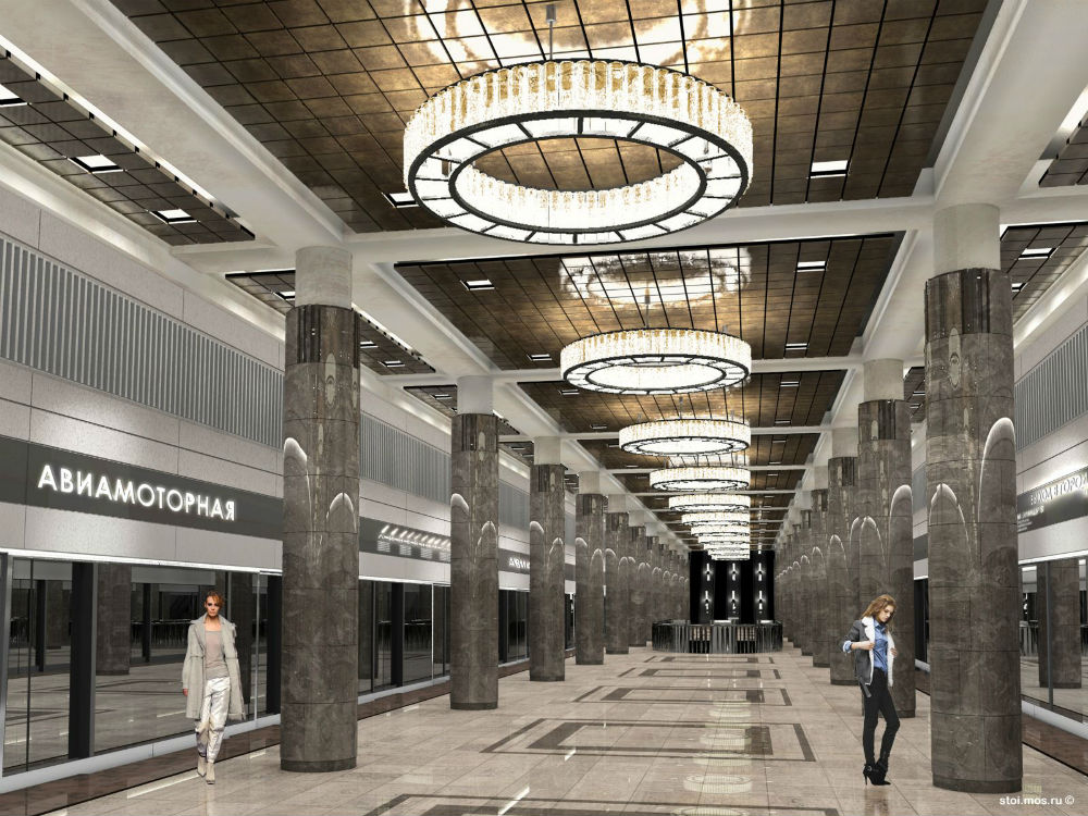 アヴィアモトールナヤ駅//この駅の内装は、モスクワの古き工業地区のテーマを反映している。アヴィアモトールナヤ駅の名前は、文字通り「航空用モーター駅」であるが、これは、その由来となった通りにちなんでつけられたもの。当初、この通りは「衆聖人居留地第一通り」(衆聖人修道院を記念してつけられた)と呼ばれていたが、後に「第一シニチキナヤ通り」(この辺りを流れるシニチカ川にちなんでつけられた)として知られるようになった。1930年には、時代を先駆ける航空エンジンの開発が行われる中央航空モーター開発研究所がこの通りに建てられた。その後、この通りはアヴィアモトールナヤに改名された。/予定開業日:2016年。