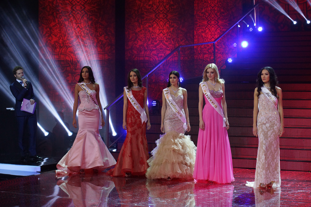 Pada 2013, kontes Miss Russia dimenangkan oleh Elmira Abdrazakova (18), mahasiswa Siberian State Railway University. Abdrazakova mewakili Rusia dalam ajang Miss Universe, tetapi gagal mencapai babak 16 besar.