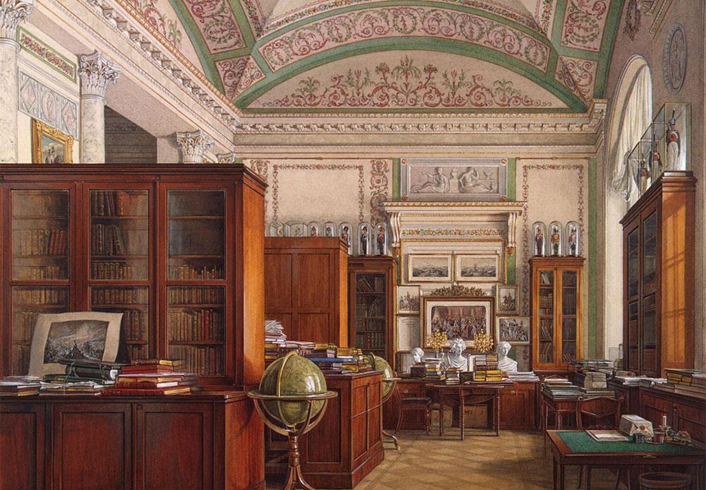 Bibliothek von Zar Alexander II